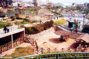 huachipa